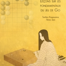 http://vannier-editions.fr/wp-content/uploads/2016/06/couv.28.05.16v2-215x215.jpg